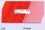 230 Orange